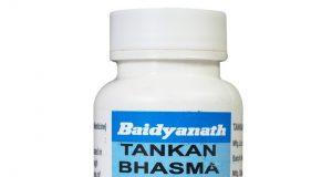 Tankana Bhasma for nail fungus